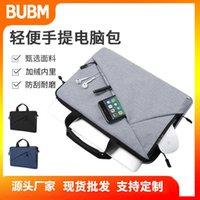 Bubm Notebook-Laptop-Tasche Tablet-Lineraufbewahrungstasche Geschäfts-Computer-Liner-Tasche