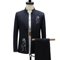 2019 autumn tunic suit men's two-piece embroidery Chinese style jacket  men wedding suits1