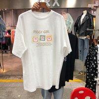 Women's T-shirt women's short 2021 new summer slim loose Korean half sleeve top fashion
