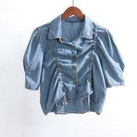 Women's Jackets [EWQ] Autumn2021 Denim Coat Thin Section Korean Version Drawstring Puff Sleeve Short-sleeved Loose Ladies Jacket QB160
