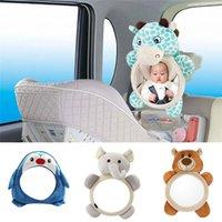 Juguete de espejo de coches de bebé para asiento trasero Backseat Niños Vista de seguridad Vista de seguridad Monitor de espejos orientados hacia atrás Lindo Oso de dibujos animados Ajuste niños Cuidado infantil hacia atrás Toys PROP
