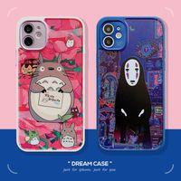 Anime Totoro حالة الهاتف آيفون 12mini SE 2020 7 8 زائد XR XS 11Pro ماكس عدسة فيني هول حماية مستقيم حافة سيليكون حالة