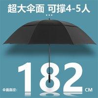 Big Sunshade Umbrella Double Folded Reverse Man Large Windproof Terraza Strong Sombrillas Para Lluvia Y Sol Rain Gear 210827