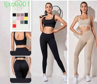 Women Fitness Yoga Suit Solid Colour Seamless Thread Gathered Bra Tight Sports High Elastic Peach Hip Lifting Sportswear For Autumn And Spring