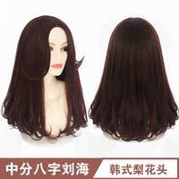 Curled Pear Flower Female Net Red Trim Face Center Split Bangs Tail Inside Spänne Långt Rikt Hår Wig Head Cover