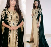 Green Champagne Kaftan Evening Dresses Emboridery Appliques Long Prom Dress with Jacket Arabic Abaya Moroccan Party Gown