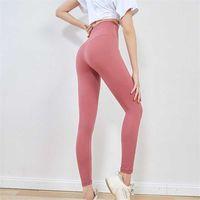 Lu autumn and winter pants Yoga Pants Leggings women's sports naked feeling no embarrassment line high waist elastic fitness