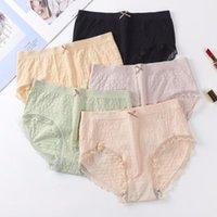 Women's Panties Women Breathable Comfort Sweet Student Underpants Girls Underwear Ladies Mid Waist Lingeries Female Antibacterial Briefs