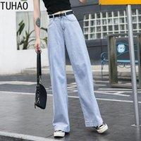 Women's Jeans Spring Autumn Women Wide Leg Pant Casual Cargo Street Wear Denim Pencil Pants Female Long Trousers T6229