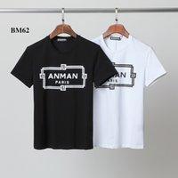 DSQ PHANTOM TURTLE 2021SS New Mens Designer T shirt Paris fashion Tshirts Summer DSQ Pattern T-shirt Male Top Quality 100% Cotton Top 0566