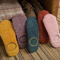 1pair Mujeres Calcetines Calcetines de invierno Piso Terciopelo Interior Corta Anti-Skid Bote Sólido Color Slipper CALIENTE1