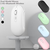 Mice Dual Model 2.4G Bluetooth Silent Wireless Mouse Rechargeable Gaming Ergonomic Magic For PC Gamer Computer Laptop
