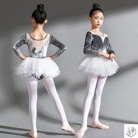 Giyim Dans ve Sonbahar Çocuk Dikiş Eğitimi Eğitim Kızın Bale Etek Uzun SVE Sanat Yarışması Performans Drs Jimnastik Kış