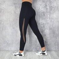 2021 Мода красный взрыв Новая сетка сращивания влаги умирает йога брюки жесткие фитнес брюки спортивные леггинсы
