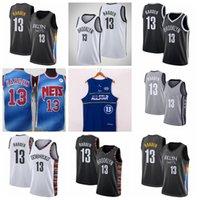 Jerseys de basquete James HardenBrooklyn.Nets Core Players Bordado, Tribunal; Swingmen Sew Jersey