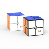 est yongjun mgc elite 2x2 agnetic 2x2x2 속도 매직 큐브 YJ MGC2 엘리트 M 퍼즐 Cubo Magico Eonal Toys 210804