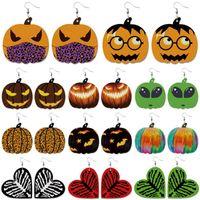 Dangle & Chandelier 2021 Est All Hallows' Day Earrings Bat Print PU Leather Pumpkin Lantern For Women Fashion Jewelry