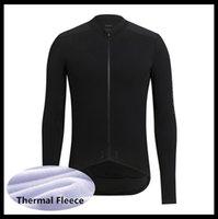 رافا فريق الدراجات الصوف طويل الأكمام جيرسي الملابس MTB جبل تنفس سباق ارتداء دراجة مايلوت لينة الجلد الصديقة 50550