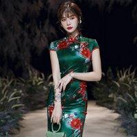 S-5XL Women's Chinese Qipao Dresses Summer Oriental Cheongsam Chipao Long Silk High Fashion Green Rayon Elegant Evening Dress