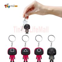 Squid Game Keychain Soldier Spopular Series Are Still Missing Your Keychain 3d Mini Doll Figurine Key Ring Car Backpack Pendant