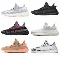 Hombres Mujeres Running Zapato Casual Deportes Zapatos Zapatillas de deporte Plano Beluga V2 Mantequilla Crema Semi congelado Amarillo Kanye West