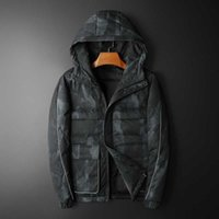 White Duck Down Male Coats Luxury Camouflage Hooded Winter Casual Men's Jackets Slim Fit Thick Man Plus Size 5xl
