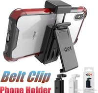 Phone Holder With Belt Clips Rotating Cellphone Kickstand Hand Free Anti Slip Mounts C Silicone For iPhone Samsung