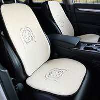 Car Seat Covers Supports Back Cushion Lambs Wool For Male And Female Cover Armrest Seatbelt Protect Lumbar Head Rest