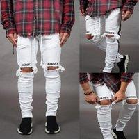 Çizgili Sıska Kalem Pantolon Slim Fit Yırtık Jeans Mens Yeni Kot Beyaz Siyah Delik