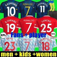 Inter milan Camiseta de fútbol de Interlança soccer jersey football shirt VIDAL BARELLA ERIKSEN LUKAKU LAUTARO 21 22 chandal de fútbol 2021 2022 kit hombres + niños cuarto