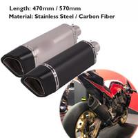 470mm 570mm 오토바이 배기 팁 머플러 탄소 섬유 파이프 유니버설 38-51mm 레이싱 자전거