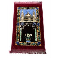 Épaissir les tapis de prière musulman de Cachemire de chenille haut de gamme Chenille Cursh Tapis 110 * 70cm Musallah Musallah Tapis Arabe Anti-Slip Mateau marin GWE6356