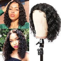 Lace Wigs Puromi Short Bob Water Wave Hair 13X1 4X1 Middle Part Peruvian Non-Remy T Curly Human 150 Density