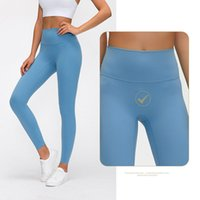 L108 High Rise Yoga Pants Elastic Fitness Wear Outfit Naked Feeling Women Leggings No T-Line Sports Trousers With Waistband Pocket Solid Color Running Tights