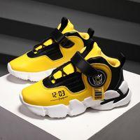 Children's Kids Sneakers Shoes 2C27