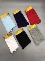 Erkek İç Giyim Boxer Erkekler Katı Renkli Mektup Baskı Külot Rahat Aşınma Baskı Kısa Pantolon
