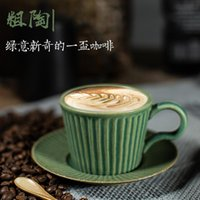 Cups & Saucers Cappuccino Coffee Cup And Saucer Set Espresso Travel Tea Japanese Xicara Fine Bone China Dinner AB50BD
