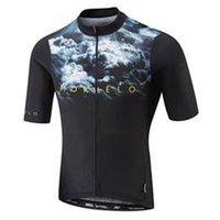 Morvelo Pro 팀 남성 통기성 자전거 짧은 소매 저지 도로 경주 셔츠 타기 자전거 탑스 야외 스포츠 Maillot S21042351