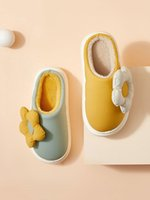 Slippers Mo Dou women's autumn   winter sponge slippers, indoor shoes, beautiful warm sandals, white plush thick bottom, soft TPR, in 2021 0914