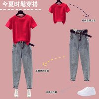 Women's Two Piece Pants Summer clothes, joker t-shirt with a round collar, plain short sleeve, feminine shirt in, high waist, casual jeans three stitches O7KQ