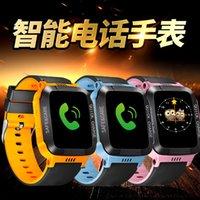 Y21s Детские телефонные часы смарт-позиционирование 1.44 сенсорный экран электронный подарок завод
