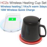 Jakcom HC2S كأس التدفئة اللاسلكية مجموعة منتج جديد من أجهزة الشحن اللاسلكي كما Gordon Melvin Copo Mix 3