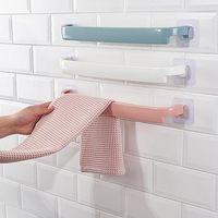 Hooks & Rails Towel Holder Rack Wall Mounted Kitchen Accessories 44.5*3.5cm Hanger Bathroom Storage Cupboard Door Bath