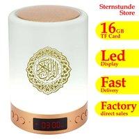 Portable Speakers 16GB Quran Speaker Lamp Azan Clock Night Light Adhan Islam Koran Wireless Bluetooth Mp3 Player Radio Muslim Gift