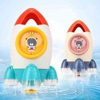 جودة عالية البلاستيك جديد حمام لعبة الرضع الطفل أطفال الصواريخ الشكل الدورية رذاذ الماء حوض الاستحمام الوقت دش المياه التفاعلية اللعب 210428