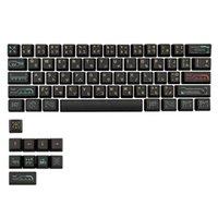 Tasten / Set Erwachen Sie PBT-Keycaps OEM-Profil für DZ60 / Anne Pro2 / GK61 / GK64 MX Switch Mechanische Tastatur-Farbstoff-Sublimation Keycap-Tastaturen