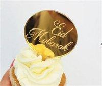 Rose Gold EID Мубарак Торт Топеры Серебряный Рамадан Мубарак Торт Выпечки Топпер для EID Мубарак Партия Пирожное Украшения Поставки HHA5427