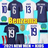 20 21 22 4th futbol forması MBAPPE VERRATTI 2021 2022 NEYMAR Hero Future DI MARIA KEAN futbol formaları erkekler dördüncü çocuk eğitimler üniformalar paris  psg
