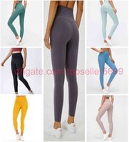 Tayt 2021 Bayan Tasarımcılar Yogar Pantolon Yüksek Bel Kadın Spor Elastik Spor Giyim Tam Tayt Katı Bayan Ev Açık Yaz