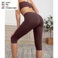 Sayı L3011 # 54 Hafif Tahtası Egzersiz, Sıkı Fitness, Kadın Yoga 5 '7 Puan Şort, Pantolon Son Giyim 20, 21, 22 Kaliteli Ürünler